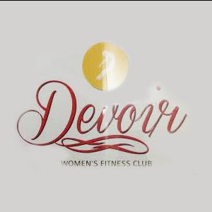Devoir Women's Fitness Club