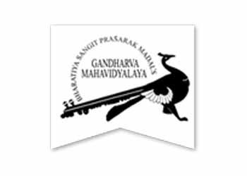 Gandharv Mahavidalaya ITO