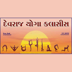 Devraj Yoga Classes Maninagar