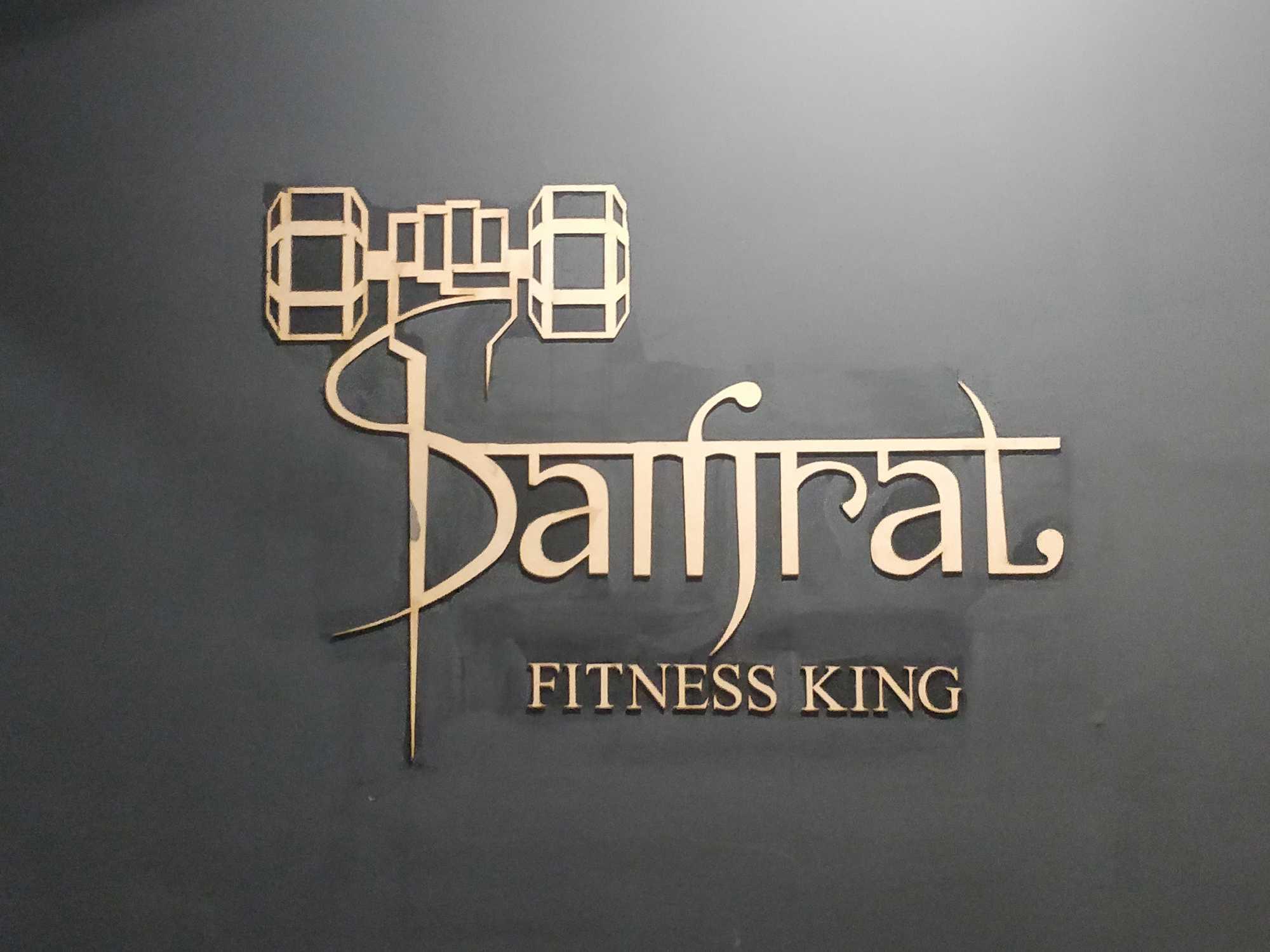 Samrat Fitness King Narol
