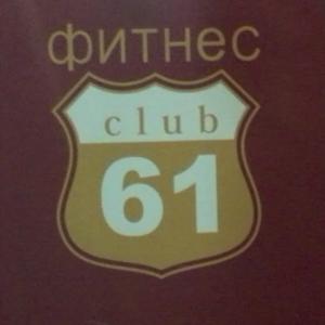 Club 61 Sector 61 Noida