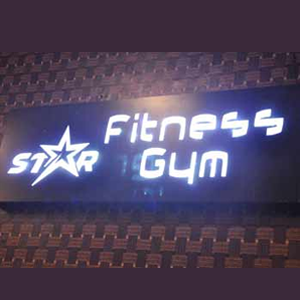 Star Fitness Gym