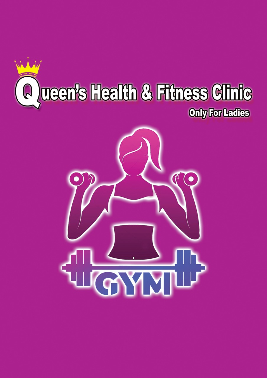 Queen's Health And Fitness Clinic (Ladies Only)