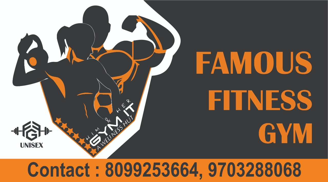 Famous Fitness Gym