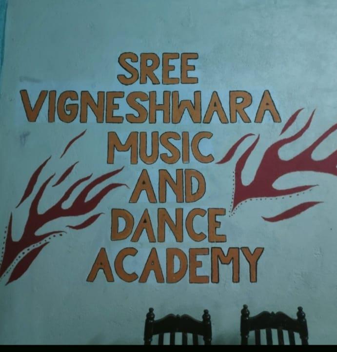 Sree Vigneshwara Music And Dance Academy Karmanghat