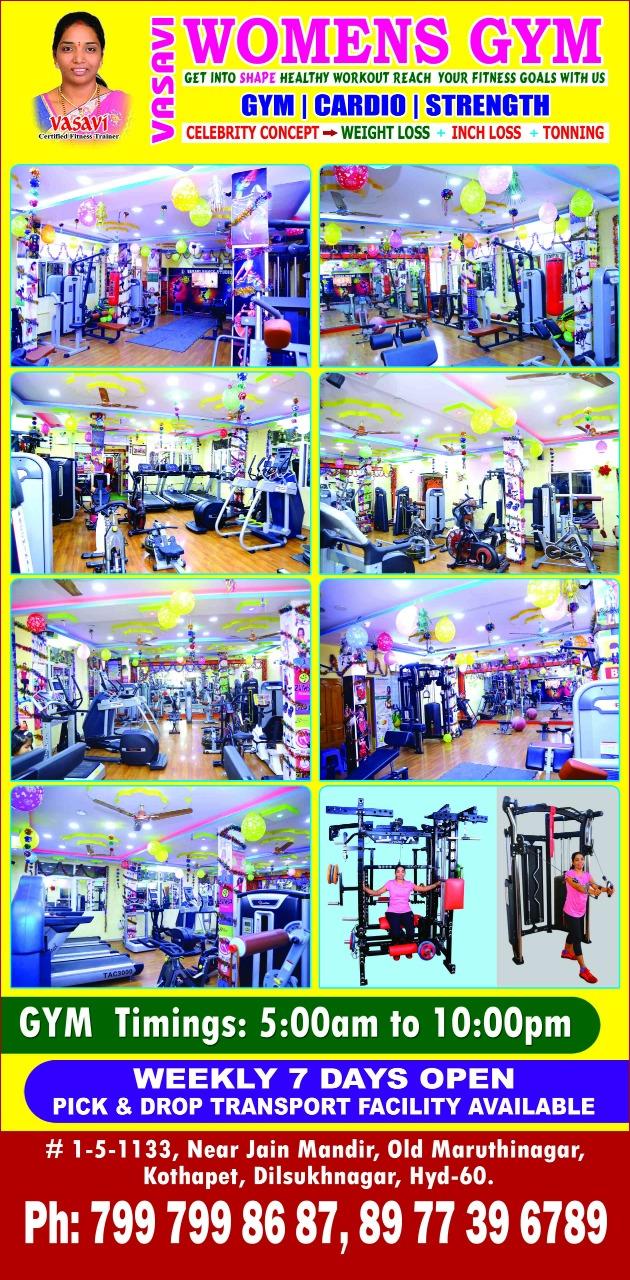 Vasavi Womens Fitness Studio(ladies Only) Kothapet